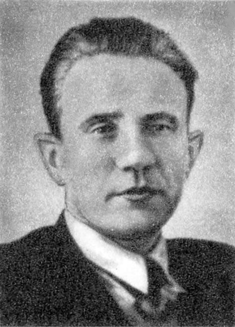 Михаил Николаевич Логинов, 1903-1940