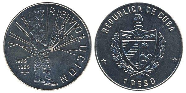 1 песо, 1989 год, Куба. Фидель Кастро с автоматом Калашникова