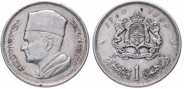 Марокко, 1 дирхам 1960 года, Хасан II
