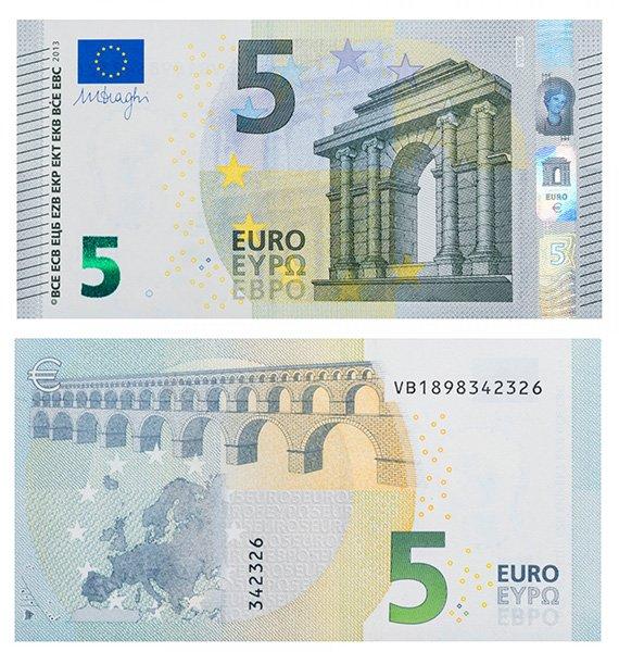 5 евро 2013 года