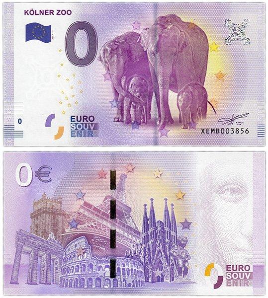 0 евро «Кёльнский зоопарк»