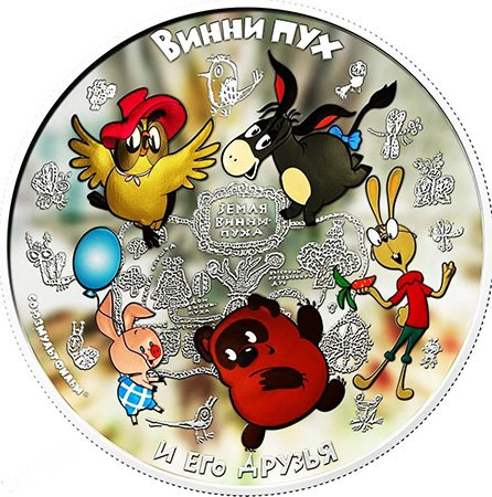 Винни-Пух и его друзья, 25 новозеландских долларов