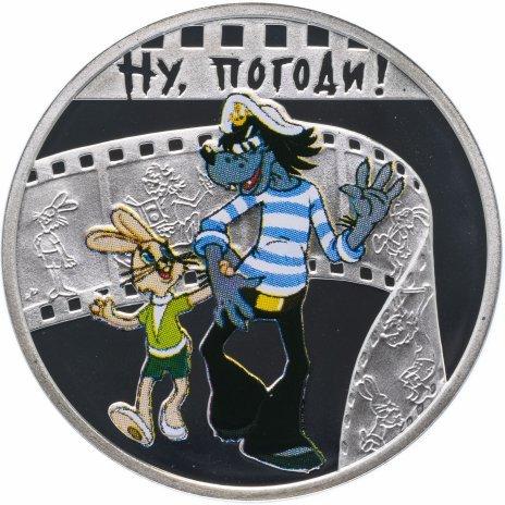 Монета Ниуэ, 1 доллар