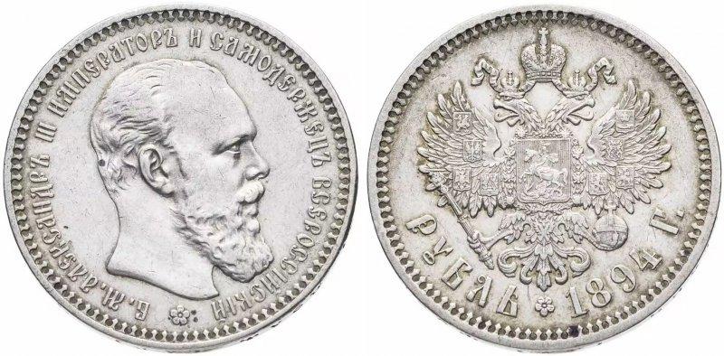 Рубль с портретом на лицевой стороне