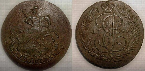 2 копейки 1789 года