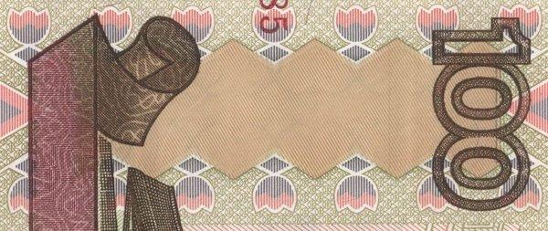 Поле со скрытыми полосами на лицевой стороне