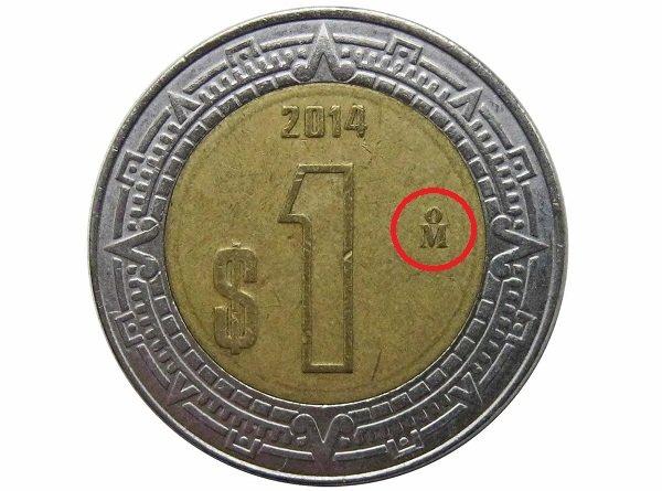 Знак Монетного двора в Мехико на монете 1 песо 2014 года
