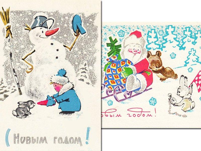Новогодние открытки, 60-е годы