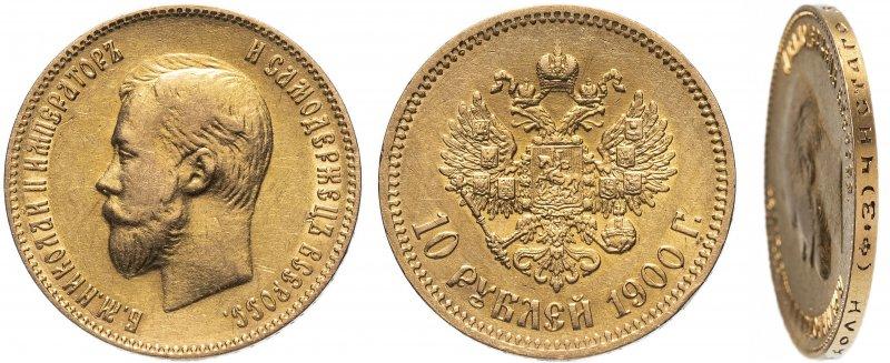 Золотые 10 рублей 1900 года (ранний портрет)