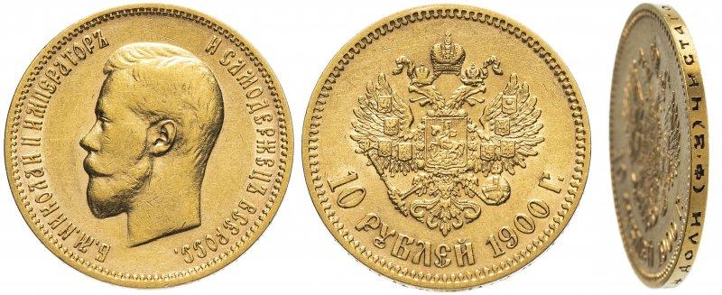 Золотые 10 рублей 1900 года (поздний портрет)