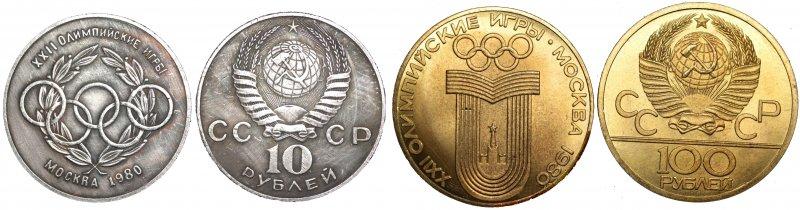 Копии пробных монет