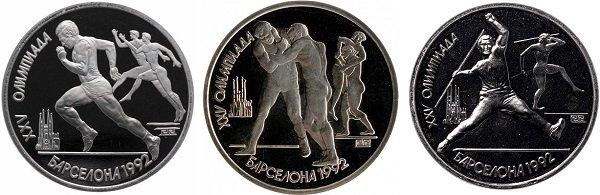 Бег, метание копья и борьба на памятных рублях «Барселона 1992»
