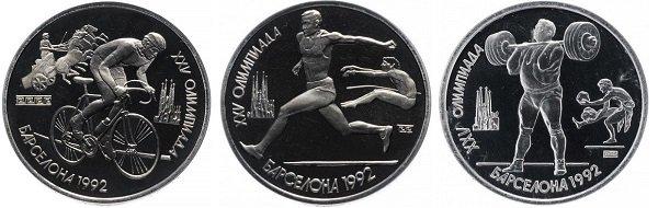 Велоспорт, прыжки в длину и тяжелая атлетика на памятных рублях «Барселона 1992»