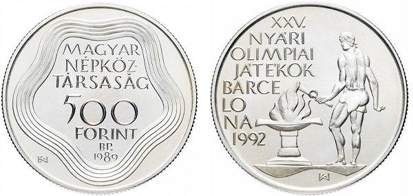 500 форинтов. Венгрия. 1989 год. Серебро