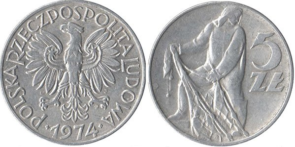 5 злотых 1958-1974 гг.