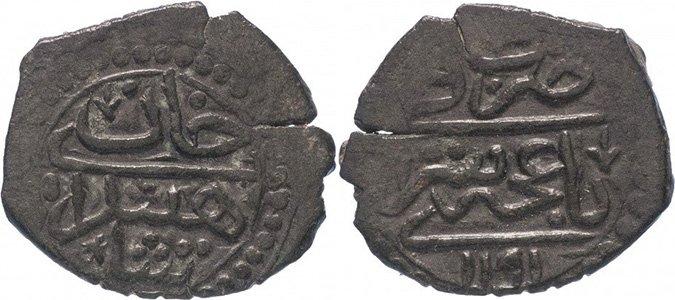 Шахин Гирей 2-й год правления, Бешлык с украшением на аверсе, чекан Бахчисарая 1192 г.х.