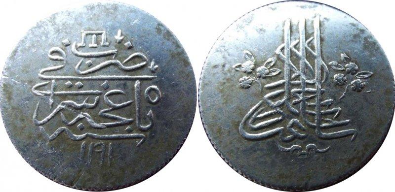 Хан Шахин-Гирей, серебряный Йирмылык