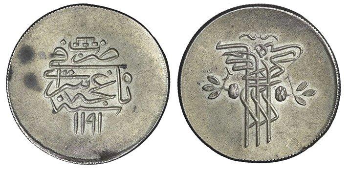 """Шахин-Гирей. Бахчисарайский монетный двор. Куруш(Полтина) 5-го года правления(1782 г.), """"Цветы с бутонами"""", серебро, 17,01 г"""
