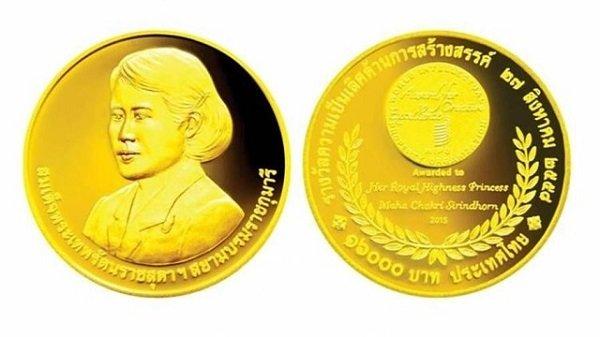 16 тысяч батов. Королевство Таиланд. Золото