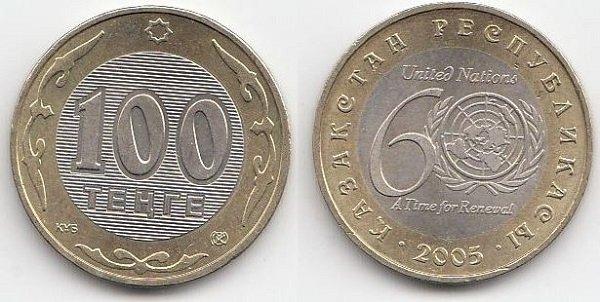 100 тенге. Казахстан. 2005 год. Биметалл. 60 лет ООН