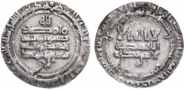 Дирхам. Династия Саманидов. Наср ибн Ахмад. Монетный двор в Аш-Шаше. 919-920 гг. Серебро, 2,89 г