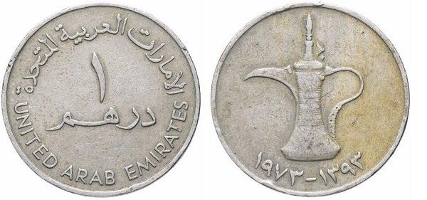 1 дирхам. 1973 гг. Медно-никелевый сплав