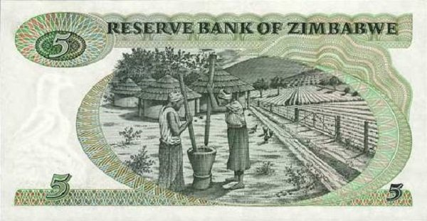Зимбабвийская деревня на 5-долларовой купюре 1980 года