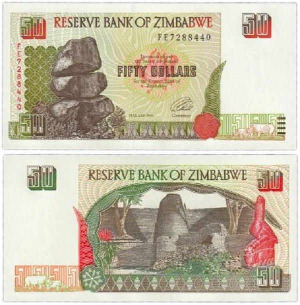 50 долларов второй серии. Зимбабве. 1994 год