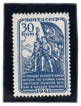 1941 год. Народное ополчение