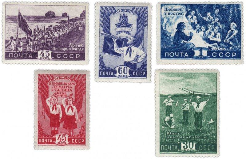 1948 год. Всесоюзная пионерская организация