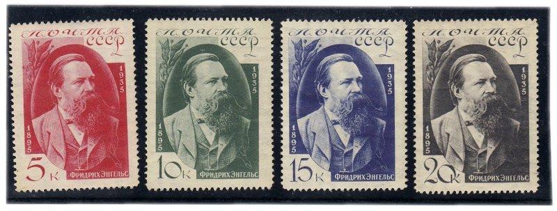1935 год. 40-летие со дня смерти Фридриха Энгельса (чистые)