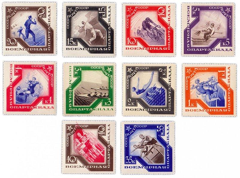 1935 год. Всемирная спартакиада (чистые)