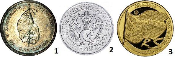 1 – 50 сентаво. Сальвадор. 1892 год. Серебро; 2 – 2 сантима. Алжирская Народно-Демократическая Республика. 1964 год. Алюминий; 3 – 5 рандов. ЮАР. 2004 год. Золото.