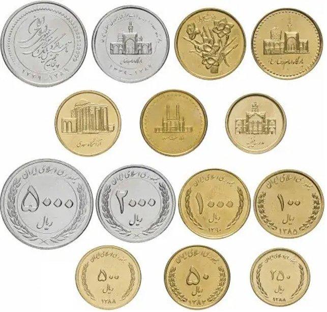 Монеты регулярного обращения, 50 – 5000 риалов, Исламская республика Иран