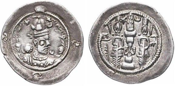 Драхма, Государство Сасанидов, Хормизд IV (579-590 гг.), серебро, 4 г