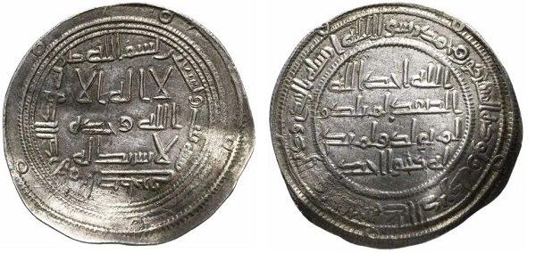 Дирхем 712 года, Омейядский халифат, серебро, 2,9 г, отчеканен в персидском Истахре