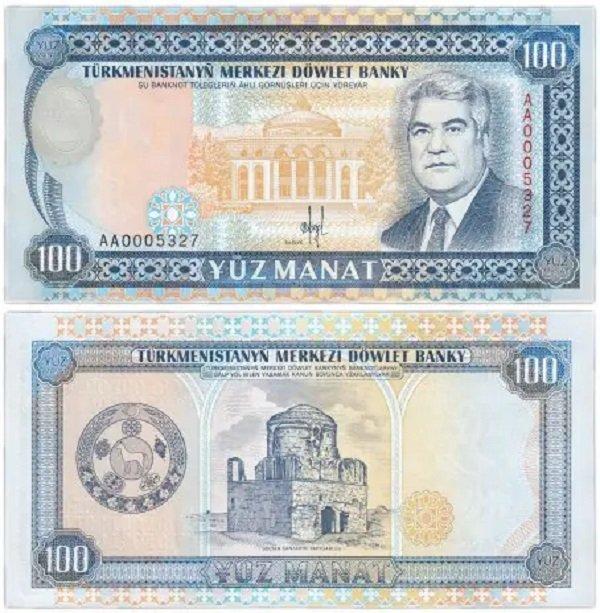 100 туркменских манатов 1993 года