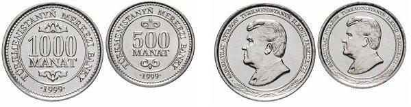 500 и 1000 туркменских манатов 1999 года, сталь с никелевым покрытием