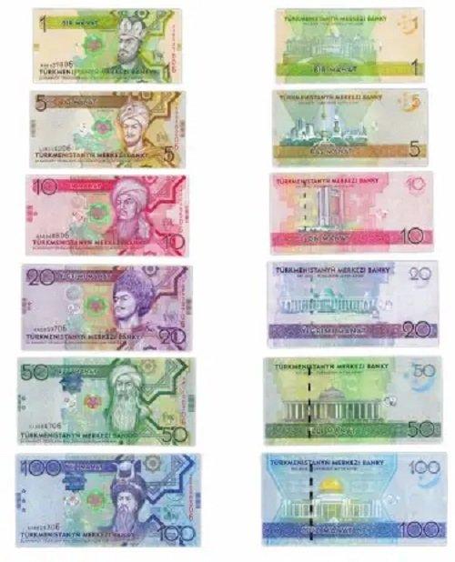 Банкноты нового туркменского маната, эмиссия 2009 года