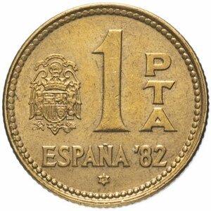 1 песета с надписью «ESPAÑA '82»