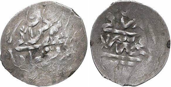 Кырым Гирей, бен Девлет Гирей, 1 правление, бешлык чекан Бахчисарая 1172-1178 гг.х.