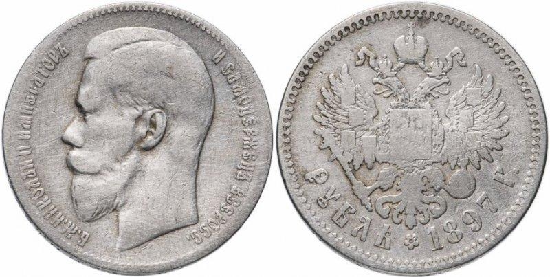 Монета брюссельской чеканки