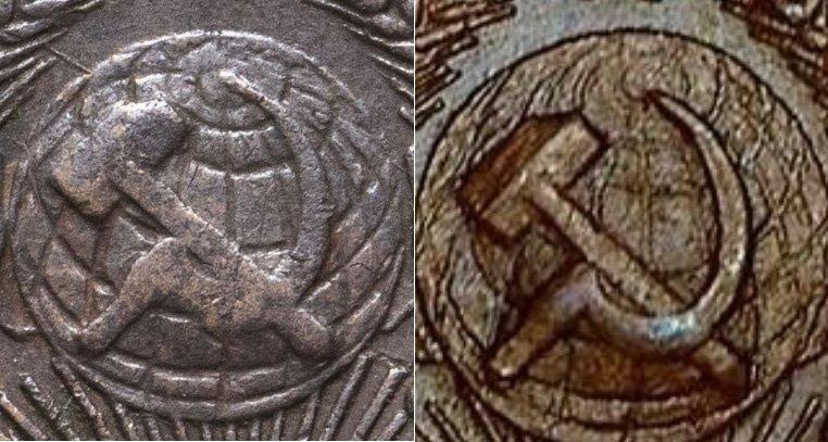Острие в полюсе (слева) и острие ниже полюса (справа)