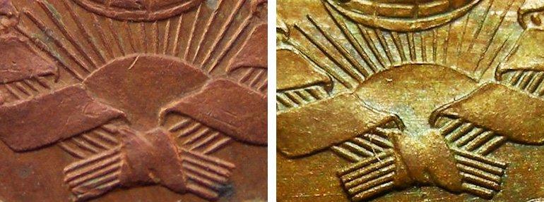 Солнце без венчика (слева) и солнце с венчиком (справа)