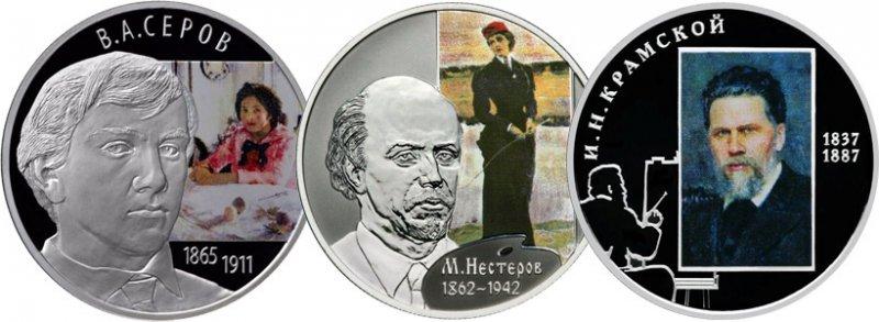 Серебряные монеты с фрагментарной окраской