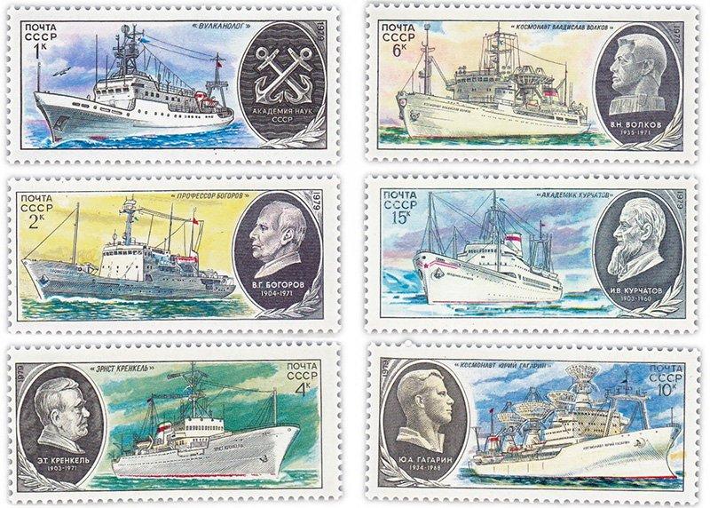 Корабли на службе у науки