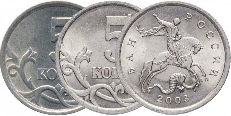 Два типа реверса на питерской монете