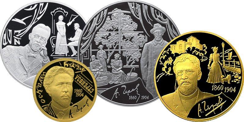 Серия монет 2010 года