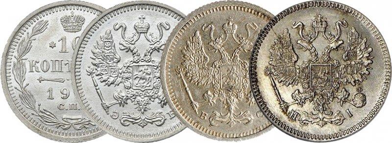 Обозначение минцмейстеров на монете 10 копеек