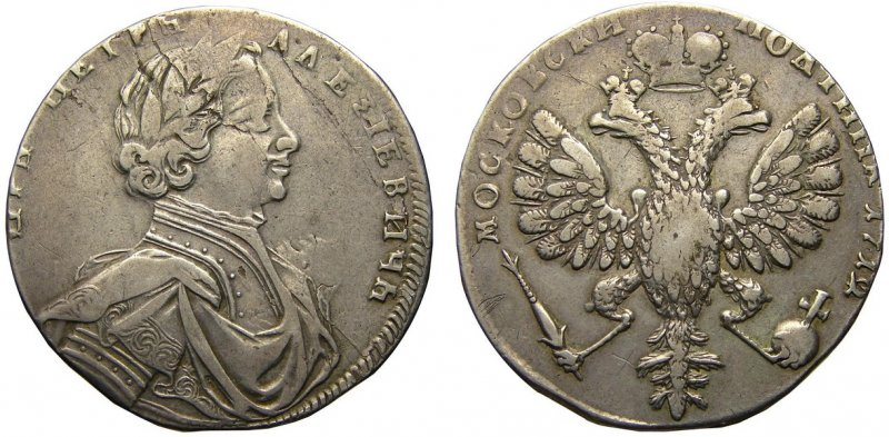 Полтина (1712)